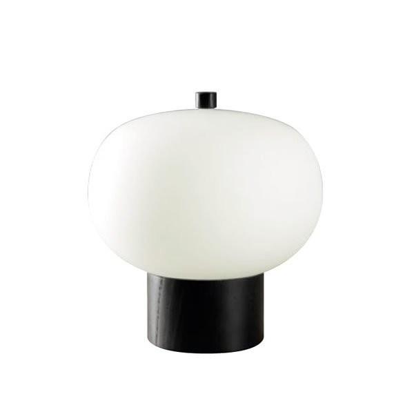 Luminaires entrée ILARGI Blanc, H25,5cm LEDS-C4