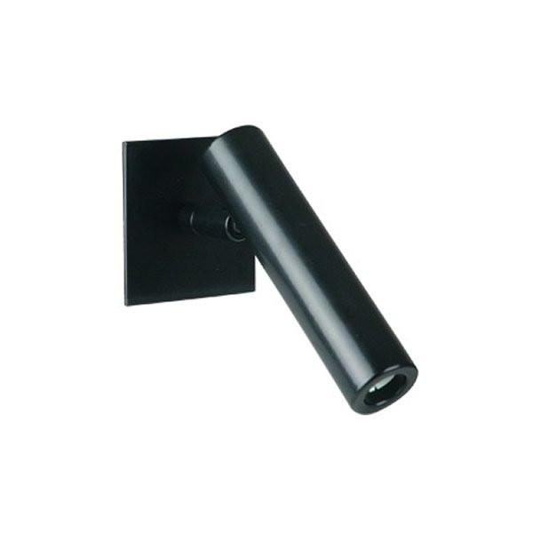 Luminaires chambre design NAUTILE Noir, H8cm BROSSIER SADERNE