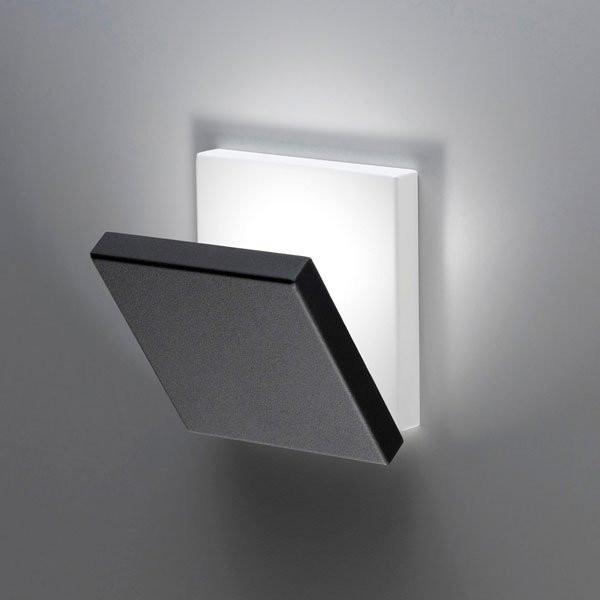 Luminaires entrée SPY, H15cm SELENE