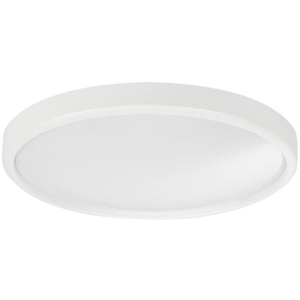 Luminaires entrée SLIM Blanc BELID