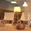 Luminaires chambre design AGATA WOOD Blanc, H180cm MYYOUR