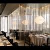 Luminaires salon design MOS  BOVER